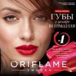 ru201612_001_oridama.ru